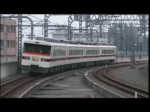 東武鉄道 2009年 秋の 臨時特急・臨時快速