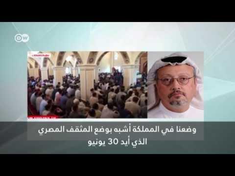 فيديو| جمال خاشقجي: وضعنا في #السعودية كوضع المثقف المصري الذي أيّد 30 يونيو !