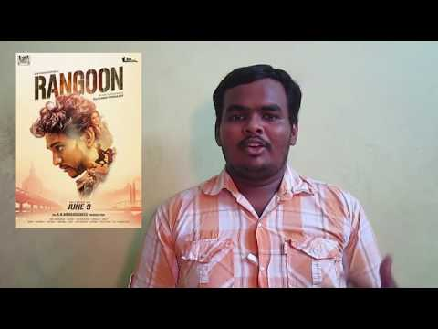 Rangoon Movie Review by Vikram | Gautham Karthik | Sana | Siddique | Rajkumar Periyasamy