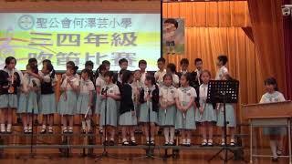 午間音樂會( 三、四年級吹笛比賽)