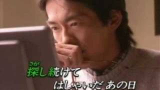 Video 幸せな結末 ♪cover   大瀧詠一 MP3, 3GP, MP4, WEBM, AVI, FLV Juli 2018
