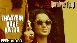 Thaayein Kare Katta Video Song | Revolver Rani | Kangana Ranaut, Vir Das