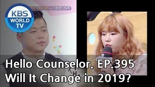 Video She is always late...[Hello Counselor/ENG, THA/2019.01.14] MP3, 3GP, MP4, WEBM, AVI, FLV Januari 2019