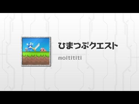 Video of HimatsubuQuest