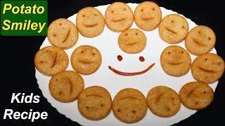Potato Smiley Recipe - How To Make Potato Smiley - Potato Snacks For Kids Lunch Box