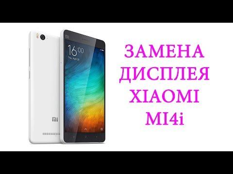 Xiaomi mi4 service manual