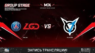 PSG.LGD vs VGJ.Storm, MDL Changsha Major, game 1 [GodHunt]
