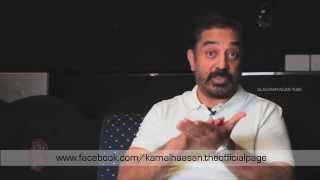 Kamal Haasan's Announcement about his Next