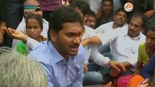 YS Jagan interacted with the Tribals to understand the problems being faced by them in the area
