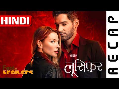 Lucifer (2020) Season 4 Netflix Official Hindi Recap | FeatTrailers