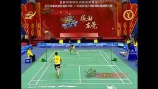 Video [Highlights] Badminton - Lin Dan vs Lee Chong Wei - 4 Kings - 2011 MP3, 3GP, MP4, WEBM, AVI, FLV Agustus 2018