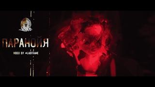 vendigo-паранойя-(feat-chunk)