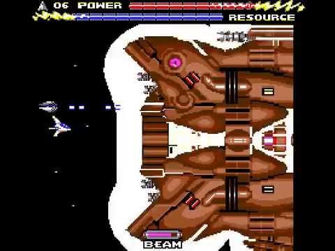 Manbow 2 (2007, MSX2, Manbow 2 Team)