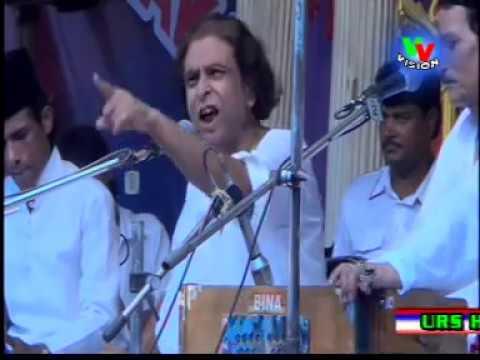 Video Teri Galiyo mai aane jaane s by:-Haji Aslam Sabri Quawal BHADRAK.Chhota Sakarpur download in MP3, 3GP, MP4, WEBM, AVI, FLV January 2017