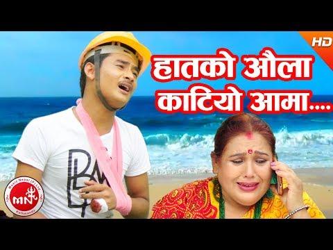 New Lokdohori 2074 | Hatko Oula Katiyo Aama - Gita Devi & Sobhit Parajuli Ft. Roshani
