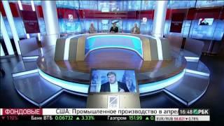 Сергей Митрохин о хищениях в гособоронзаказе