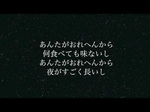 【泣ける歌】ティーナ・カリーナ「あんた」J-R&B Version 歌詞付き フル 最高音質 Tiina Kariin… видео