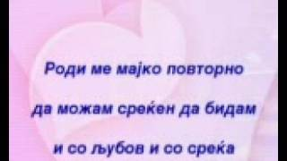 Download Lagu Daj mi majko drug zivot Mp3