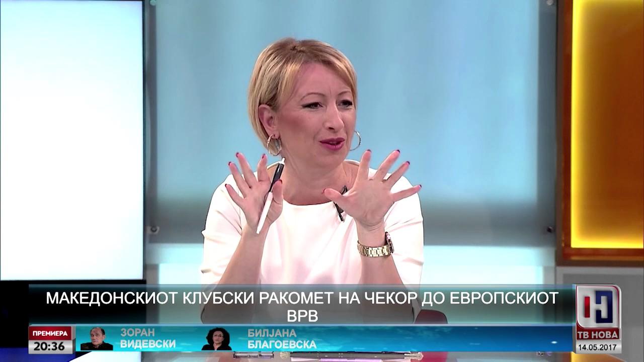Македонскиот клубски ракомет на чекор до европскиот врв