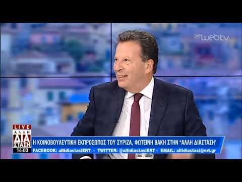 Η Φωτεινή Βάκη και ο Γιώργος Κύρτσος, στην «Άλλη Διάσταση» | 7/2/2019 | ΕΡΤ