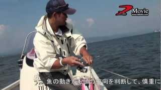 白昼のボートシーバスビッグゲーム 静岡県浜名湖編アングラー 大野 卓也