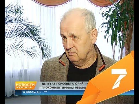 «Привык к фейкам»: депутат горсовета прокомментировал обыски в своей стройфирме (видео)