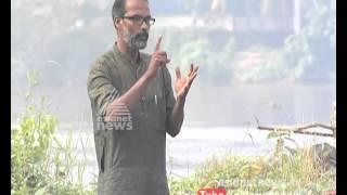 Ente Puzha Today's promo   എന്റെ പുഴ  18 Dec 2015 Video