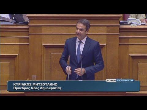 Κ.Μητσοτάκης: Απλή αναλογική σημαίνει ακυβερνησία
