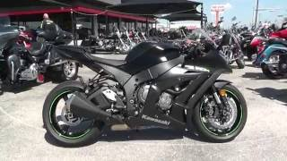 4. 025636 - 2015 Kawasaki Ninja ZX10R - Used motorcycles for sale