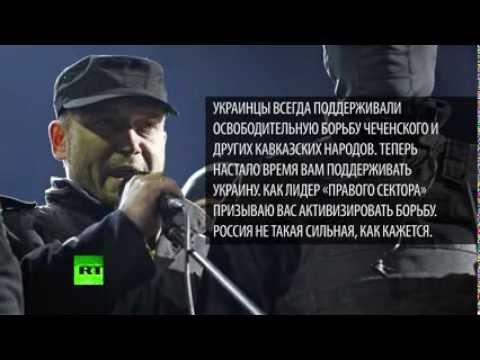 Ярош: Рано или подзно я буду воевать с Россией
