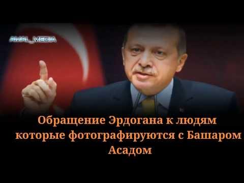 Путин ПРОТИВ Эрдогана, на чьей стороне Кадыров (видео)