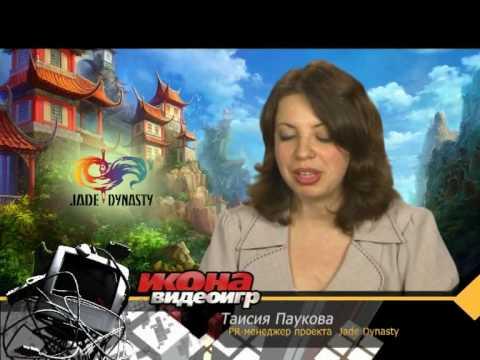Икона Видеоигр: Jade Dynasty (часть 1)