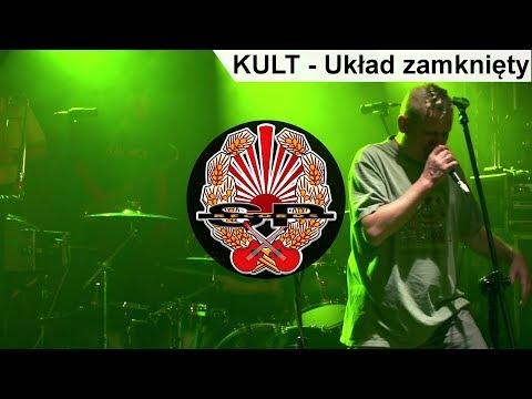 """Przedstawiamy klip do singla """"Układ zamknięty"""", który promuje film o tym samym tytule i najnowszą płytę zespołu KULT. Płyta będzie nosiła tytuł """"PROSTO"""". Premiera odbędzie się w 13 maja 2013 roku."""