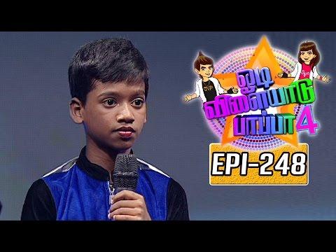 Odi-Vilayadu-Pappa-Season-4-Epi-248-Koushik-Dance-show-29-07-2016