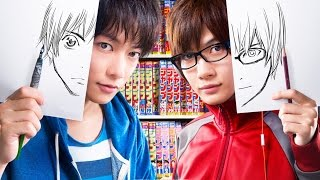 Nonton Bakuman Movie End Credits Scene Film Subtitle Indonesia Streaming Movie Download