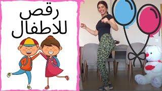 رياضة اطفال . حركات سهلة بسيطة وممتعة بنفس الوقت 2.  hoki poki
