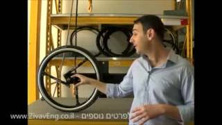 Softwheel - A damping mechanism for wheelchair wheels (globes tv)