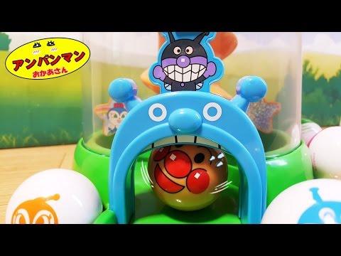アンパンマン コロコロ 知育 �も�ゃアニメ�����ん����ょ♦Anpanman Toysигрушкаđồchơi장난� Toy Kids トイキッズ animation anpanman