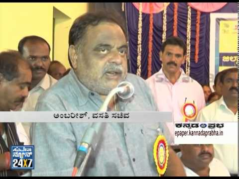 Ambareesh into controversy by describing a woman in public function - News bulletin 21 Jul 14