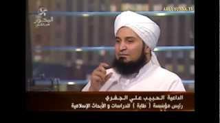 Невинность мусульман. Ответ критикам Ислама