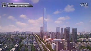 Nanning China  city photo : Nanning China Resources Building Animation南宁华润大厦施工动画