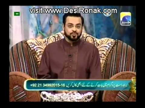 Watch Pehchan Ramzan - Saher Transmission - 12th August 2012