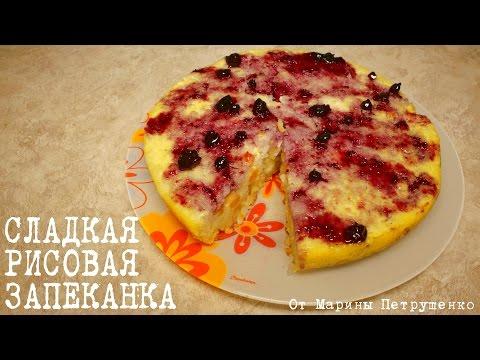 Запеканки низкокалорийные духовке рецепты с фото