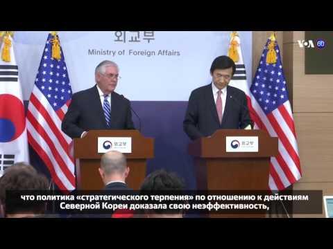 Новости США за 60 секунд. 17 марта 2017 года - DomaVideo.Ru