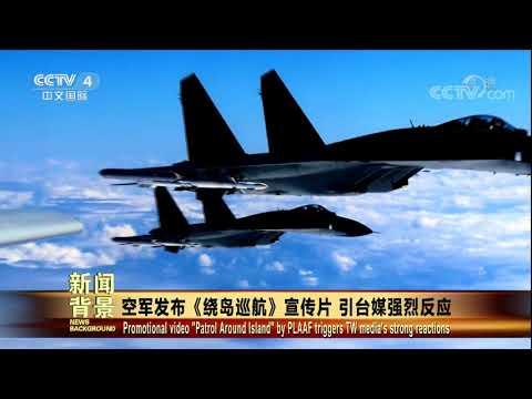 [今日关注]20171218 | CCTV中文国际