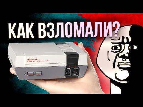 Новая консоль Nintendo взломана - интервью с русским хакером
