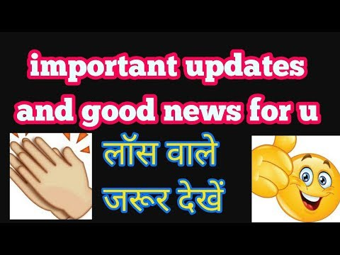 Stock market losses making guys must watch. Important updates and good news.