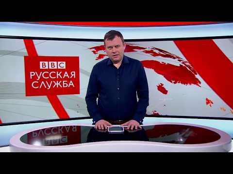 ТВ-новости: полный выпуск от 17 апреля - DomaVideo.Ru