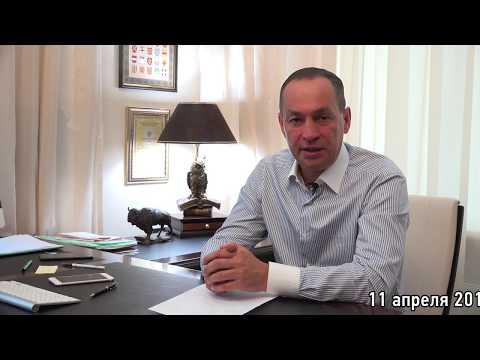 Обращение Главы Серпуховского района А.В.Шестуна к Президенту В.В.Путину (видео)