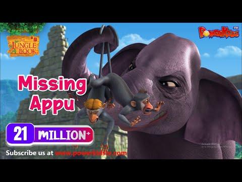 जंगल बुक सीजन 2 हिंदी में  | हिंदी कहानियां | Missing Appu | Hindi Kahaniya | PowerKids TV